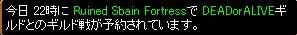 2008y07m11d_011504609.jpg