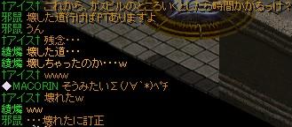 2008y07m14d_025245453.jpg