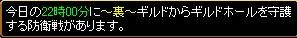 2008y07m19d_030300625.jpg