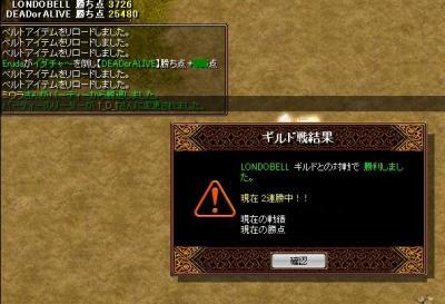 2008y07m20d_030544328.jpg