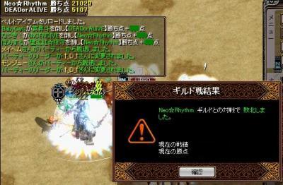 2008y07m21d_010554984.jpg