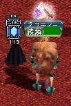 2008y07m21d_030921828.jpg