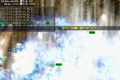 2008y07m22d_011030359.jpg