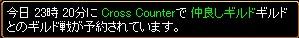 2008y07m23d_011510453.jpg