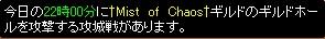 2008y07m26d_011756546.jpg