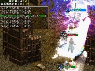 2008y07m26d_012120203.jpg
