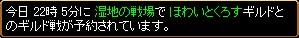 2008y07m27d_003440421.jpg