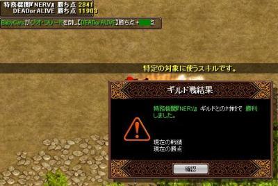 2008y07m28d_003854984.jpg