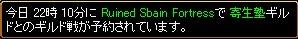 2008y07m28d_004053953.jpg