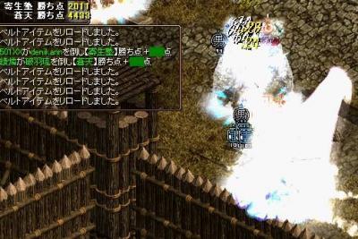 2008y07m28d_010324890.jpg