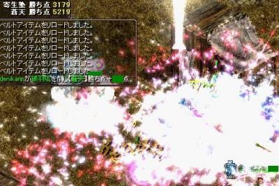 2008y07m28d_010343625.jpg