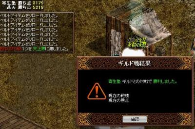 2008y07m28d_010352734.jpg