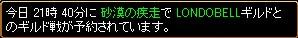 2008y07m31d_011010296.jpg