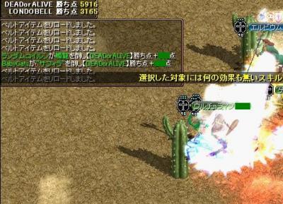 2008y07m31d_011205312.jpg