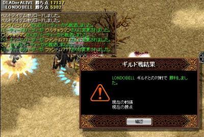 2008y07m31d_011217187.jpg