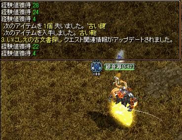 2008y07m6d_004459312.jpg