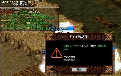 2008y087m27d_003645515.jpg