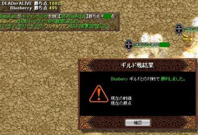 2008y08m01d_011350218.jpg