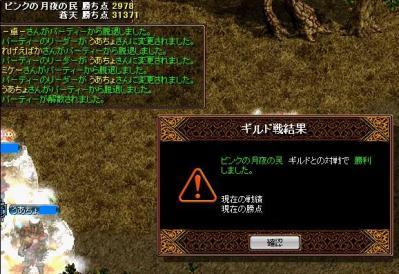 2008y08m02d_011534765.jpg