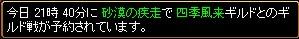 2008y08m14d_000252390.jpg