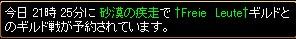 2008y08m18d_001047171.jpg