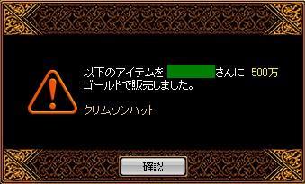2008y08m19d_001235968.jpg