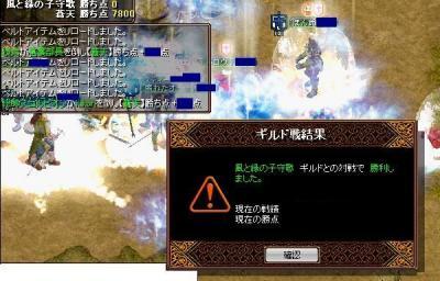2008y08m19d_022619546.jpg