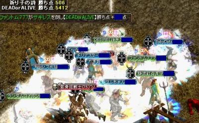 2008y08m19d_022754656.jpg