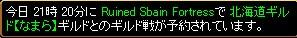 2008y08m21d_023109468.jpg