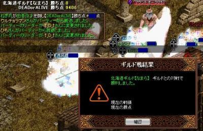 2008y08m21d_023135500.jpg