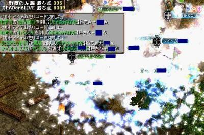 2008y08m25d_004635000.jpg
