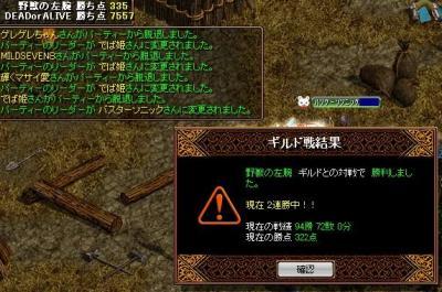 2008y08m25d_004648078.jpg