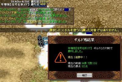 2008y08m27d_005216640.jpg