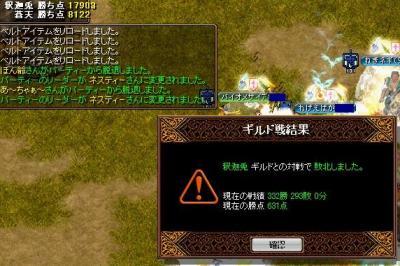 2008y08m28d_005346906.jpg