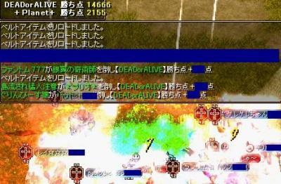 2008y08m29d_005512750.jpg