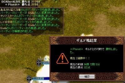 2008y08m29d_005525531.jpg