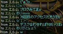 2008y08m2d_065130361.jpg