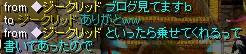 2008y08m2d_065152502.jpg