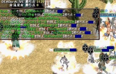 2008y08m30d_005806015.jpg