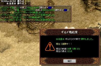 2008y08m30d_005831265.jpg
