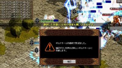 2008y08m31d_010020984.jpg