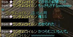 2008y08m31d_232230531.jpg