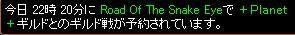2008y08m4d_070100736.jpg