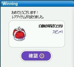 pangya_024.jpg