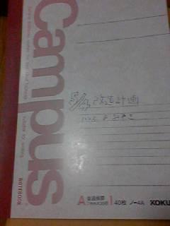 060319_1952_001.jpg