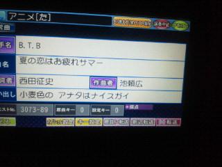 NEC_1488.jpg