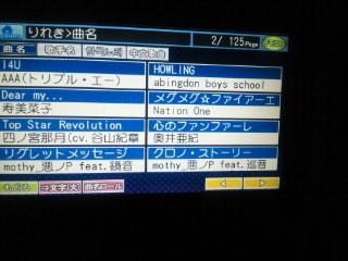 NEC_1491.jpg