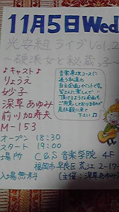 20081030005628