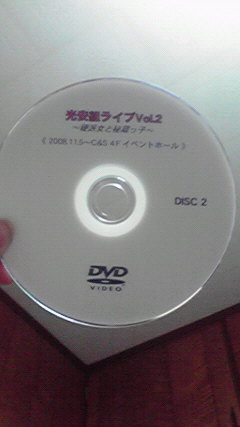 20081115015449