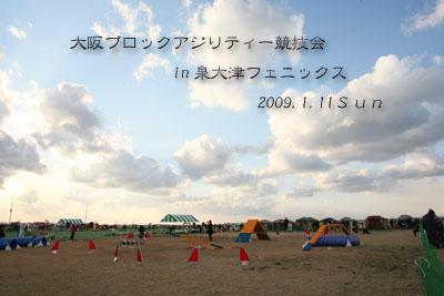 2009-1-11-005360.jpg
